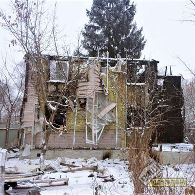 Демонтаж дома после пожара, Раменский район 01
