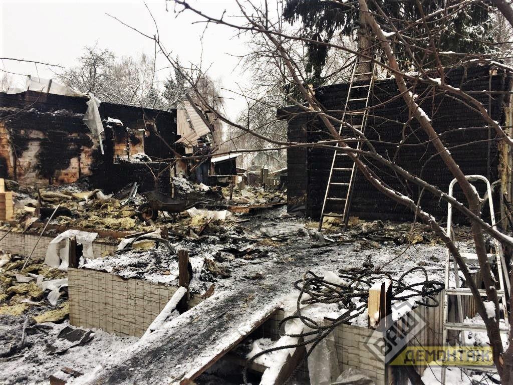 Демонтаж дома после пожара, Раменский район 03