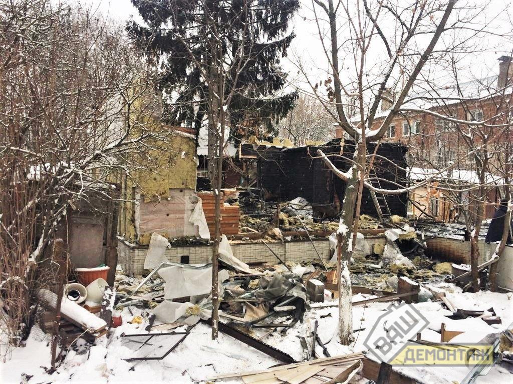 Демонтаж дома после пожара, Раменский район 04