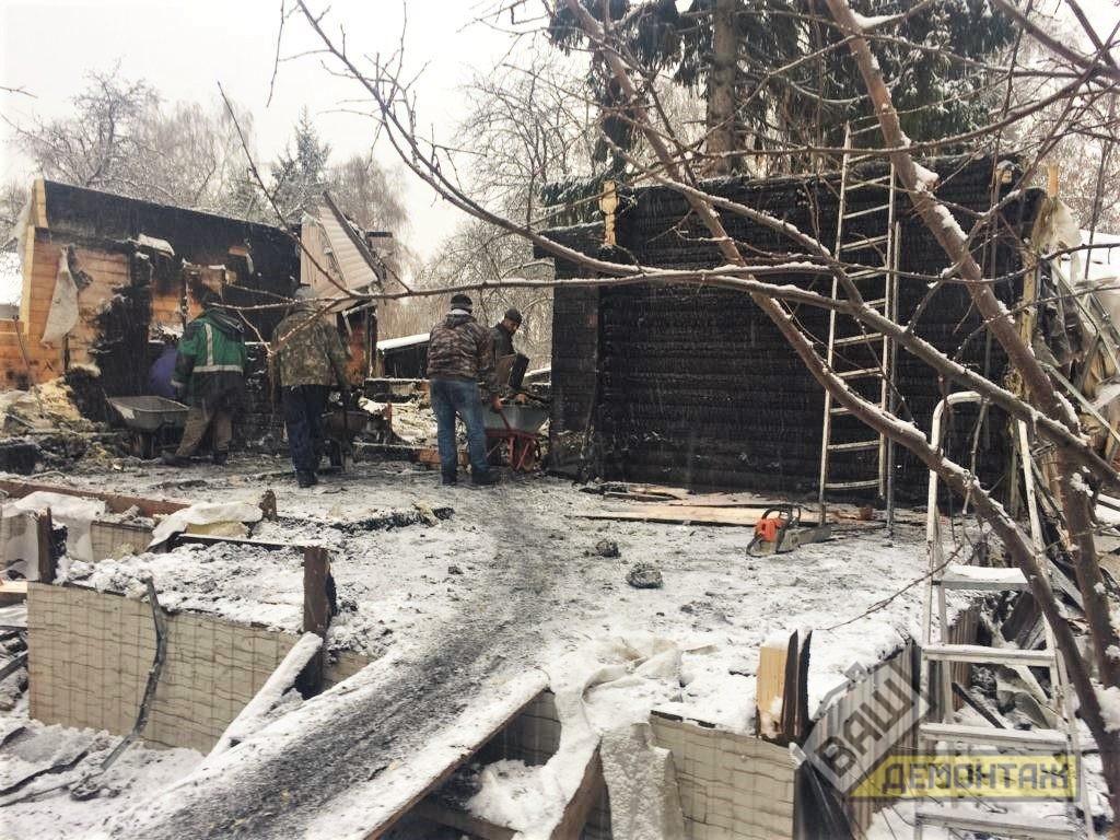 Демонтаж дома после пожара, Раменский район 05