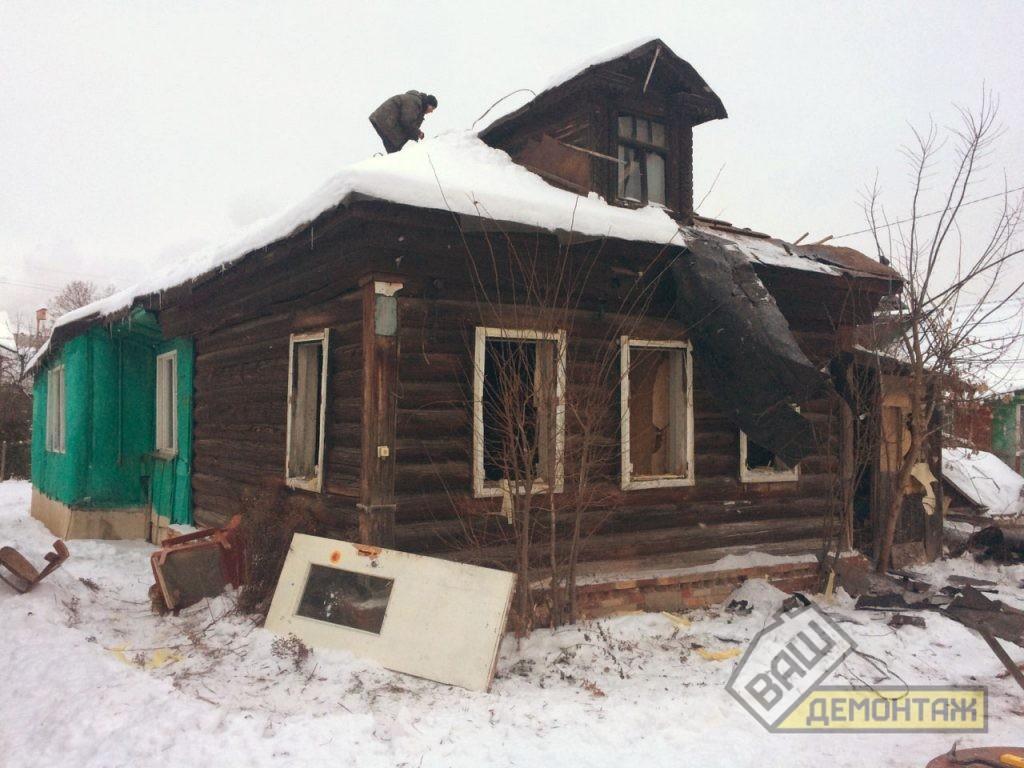 Сколько стоит снос старого деревянного дома. Пушкинский район 02