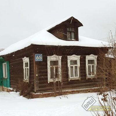 Сколько стоит снос старого деревянного дома. Пушкинский район