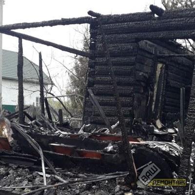 Снос сгоревшего дома кв